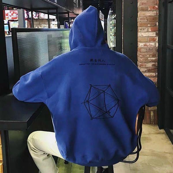 Áo hoodie nhập khẩu thun nỉ siêu bền, đẹp
