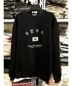 Áo sweater nữ in cờ Hàn Quốc đẹp mắt chất liệu thun nỉ